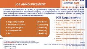 Various Positions job | Phnom Penh Cambodia